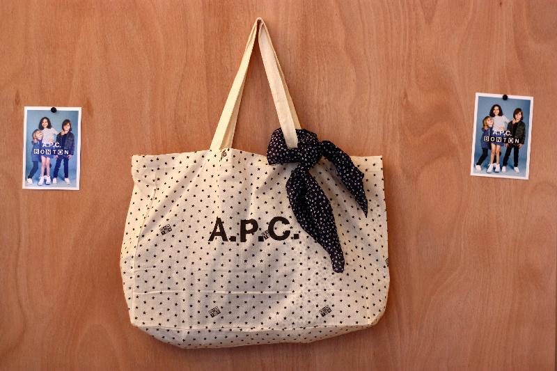 A.P.C. x BONTON // CONCOURS