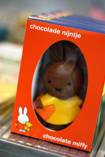 Easter - Bonton