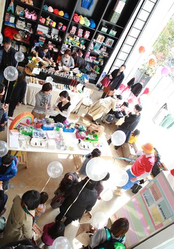 Bonton Tokyo 1st birthday party