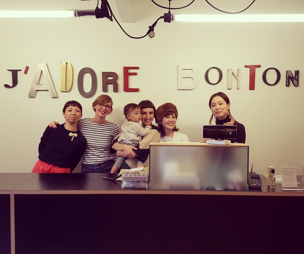 photo mlle sophie